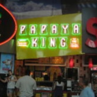 papaya-king-hot-dogs-in-queens
