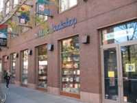 st-marks-new-york-city-bookstore