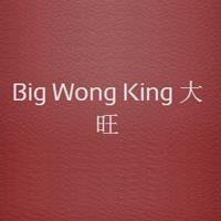 Big Wong King Chinese Restaurants NY
