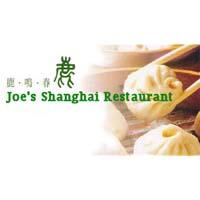 Joe Shanghai Restaurant Chinese Restaurants NY